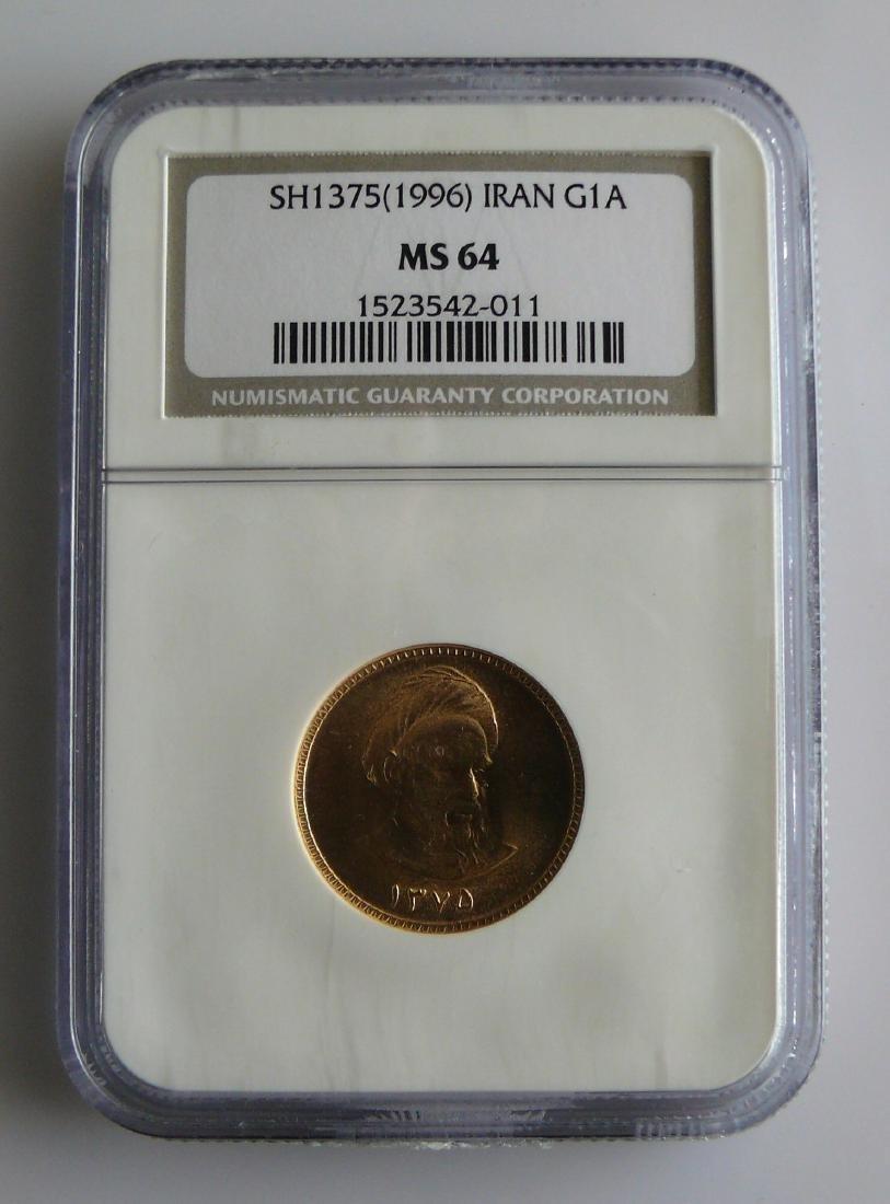 1996 Iran Gold 1 Azida NGC MS64 KM#1264