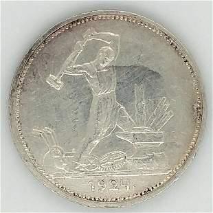 1924 Soviet Union Silver 1/2 Ruble XF