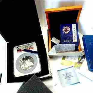 2013 China 5OZ Silver Panda LBCE Medal NGC PF69 UC