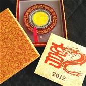 2012 Fiji 5OZ Silver Dragon W/ MOP Inlay 888 MT