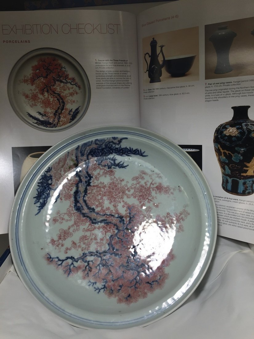 Chinese White and Blue Glaze Red Plum Plossom Plate