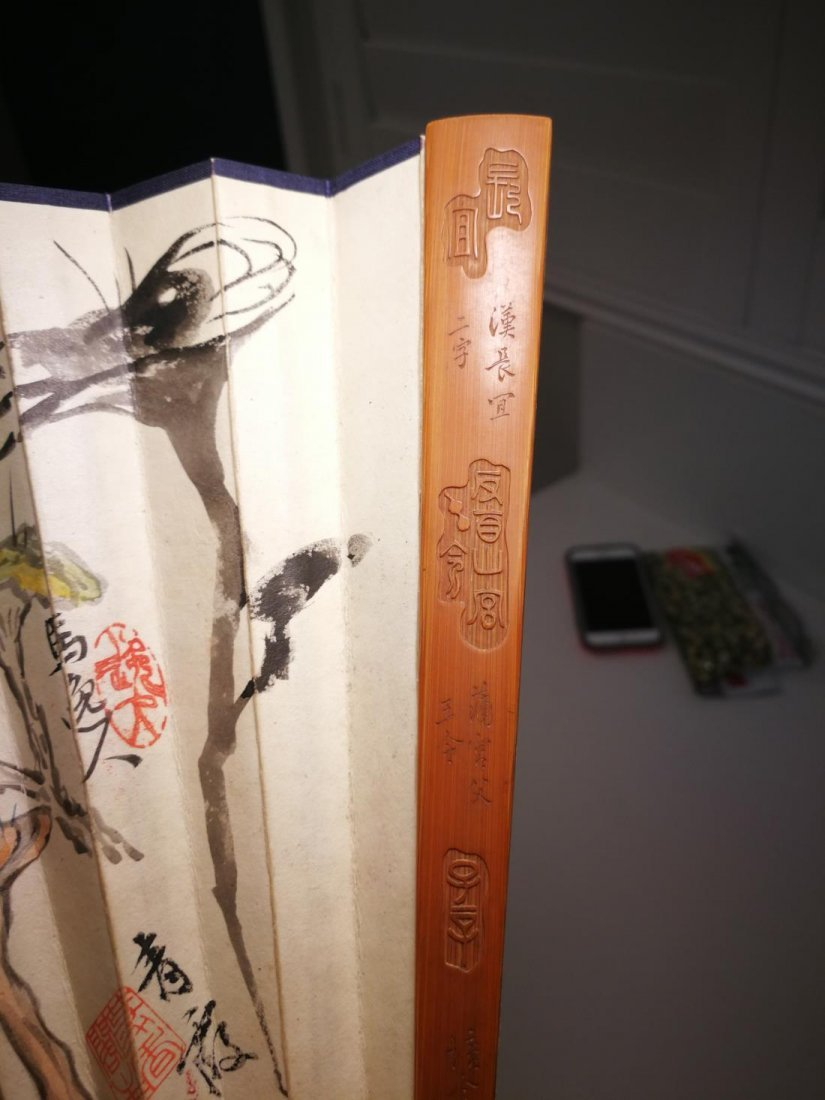 Old Chinese Fan with Painting and Calligraphy - 2