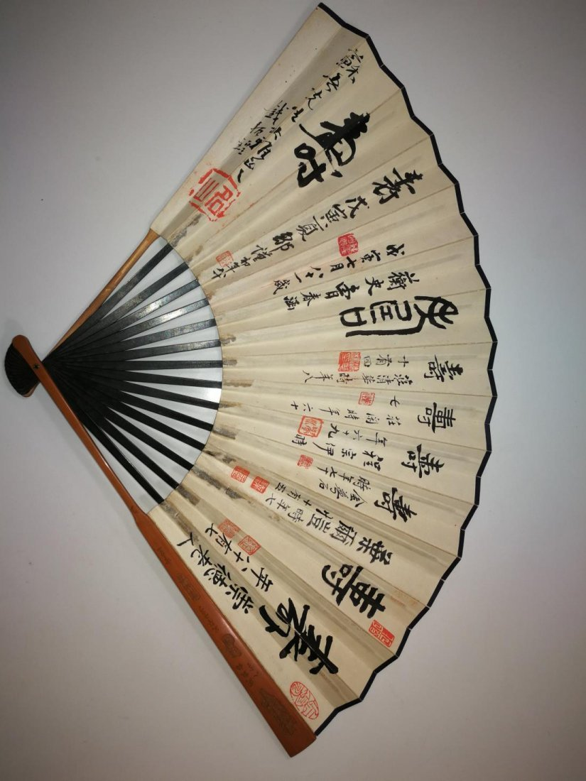 Old Chinese Fan with Painting and Calligraphy - 6