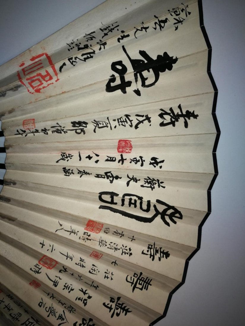 Old Chinese Fan with Painting and Calligraphy - 7