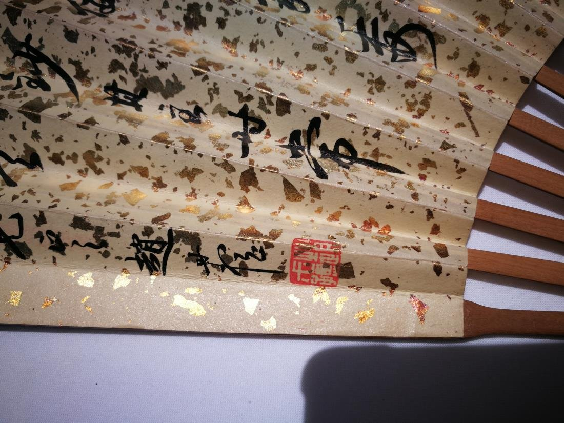 Old Chinese Fan with Painting and Calligraphy - 11