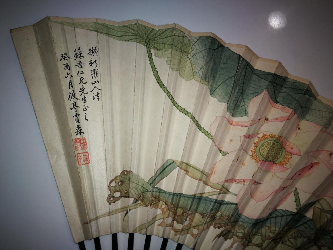 Old Chinese Fan with Painting and Calligraphy - 3