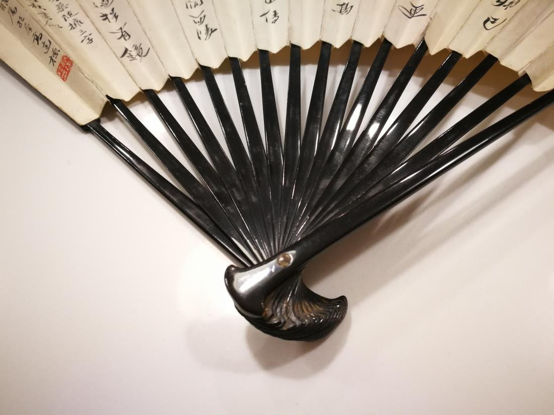 Old Chinese Fan with Painting and Calligraphy - 8