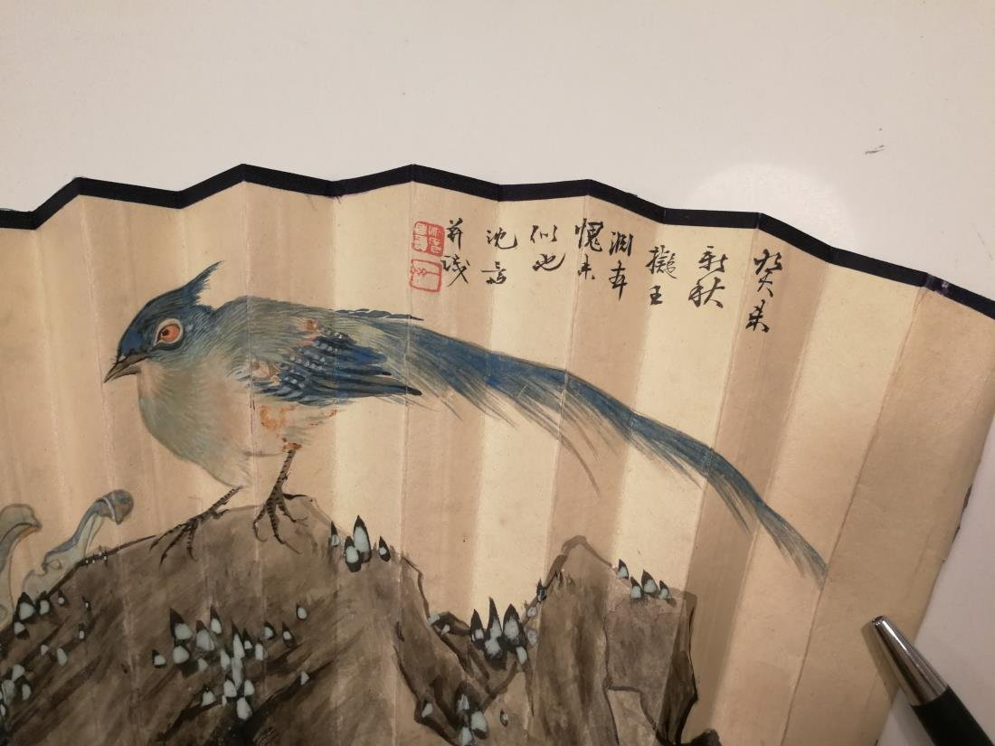 Old Chinese Fan Painting - 2