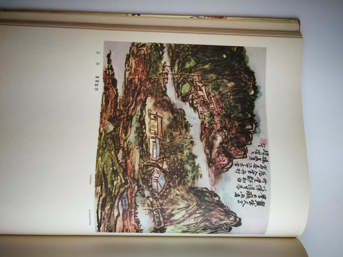 Chinese Painting Album 1961 Published in Hong Kong - 10