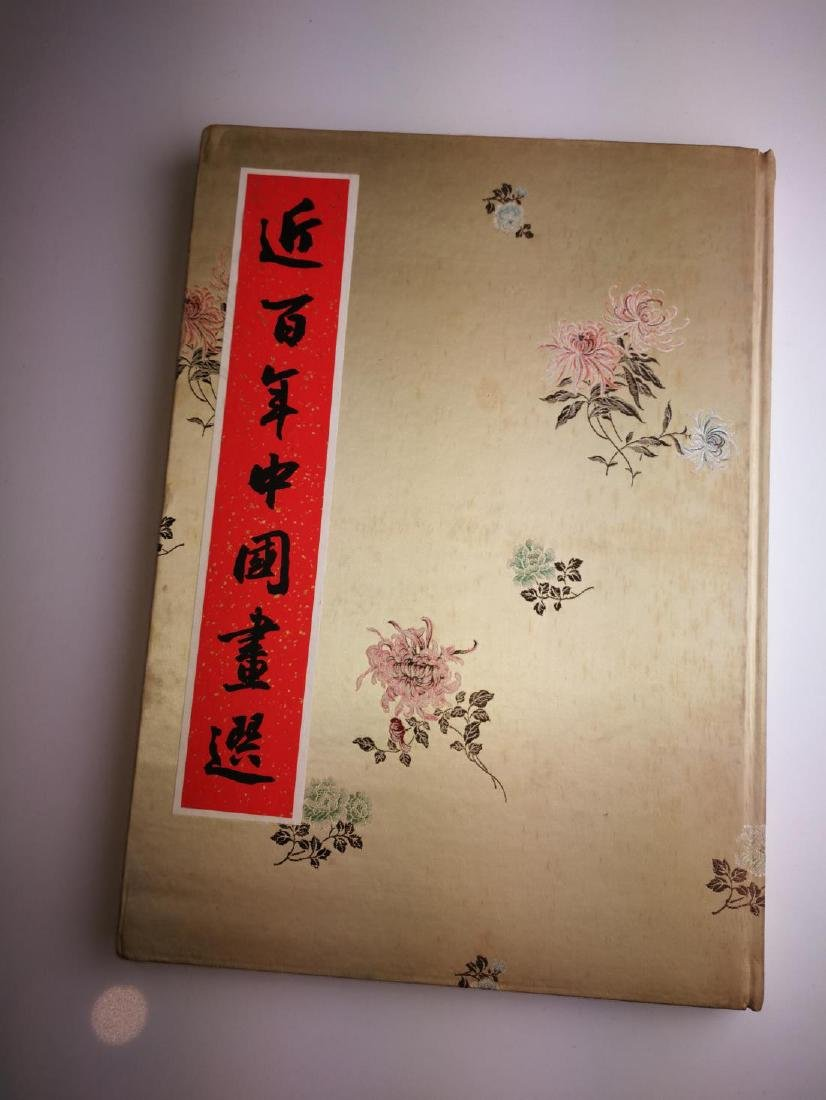 Chinese Painting Album 1961 Published in Hong Kong