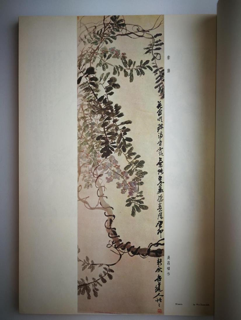 Chinese Painting Album 1961 Published in Hong Kong - 9