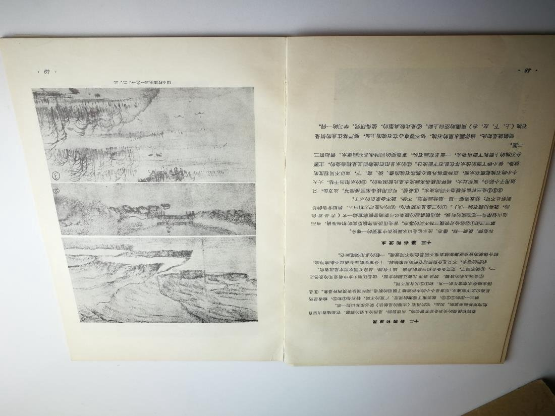 1955 Paintings Book by Famous Artist Fu Bao Shi - 8
