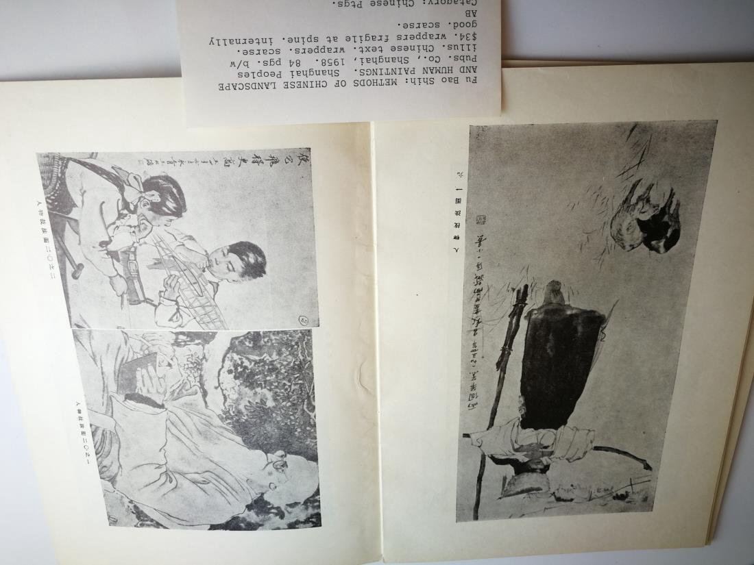 1955 Paintings Book by Famous Artist Fu Bao Shi - 9