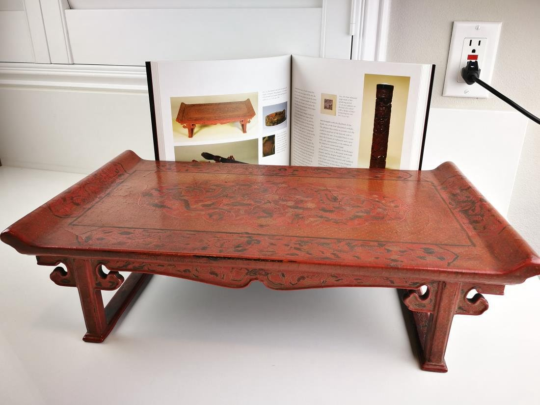 17th Century Chinese Red Lacquer Small Table