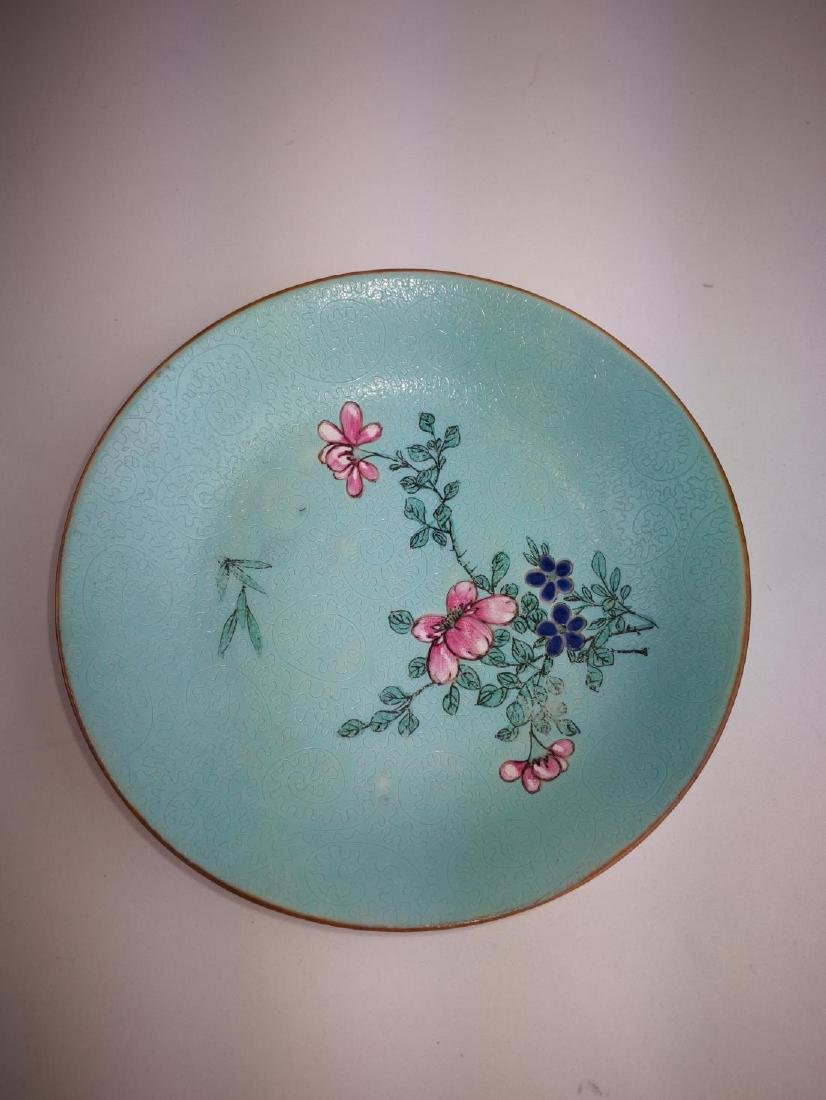 Chinese Famille Porcelain Flower Dish Qianlong Mark