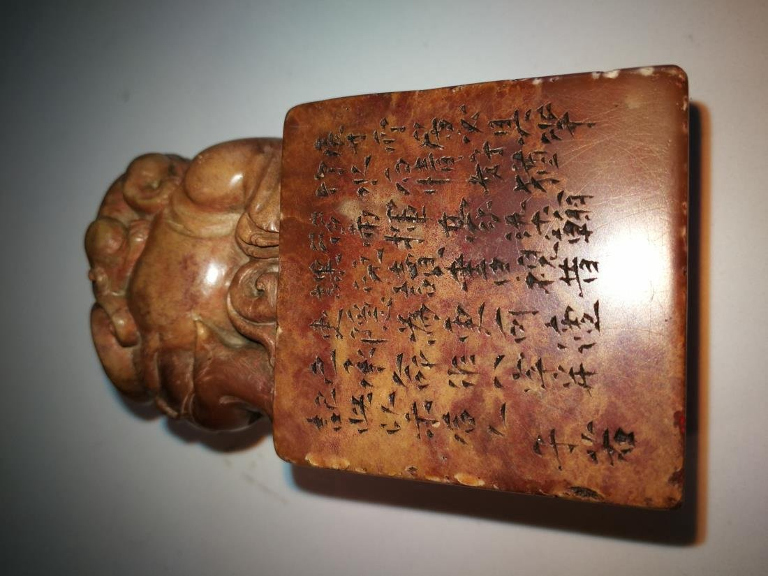 Chinese Shoushan Stone Carving Seal Artist Signed