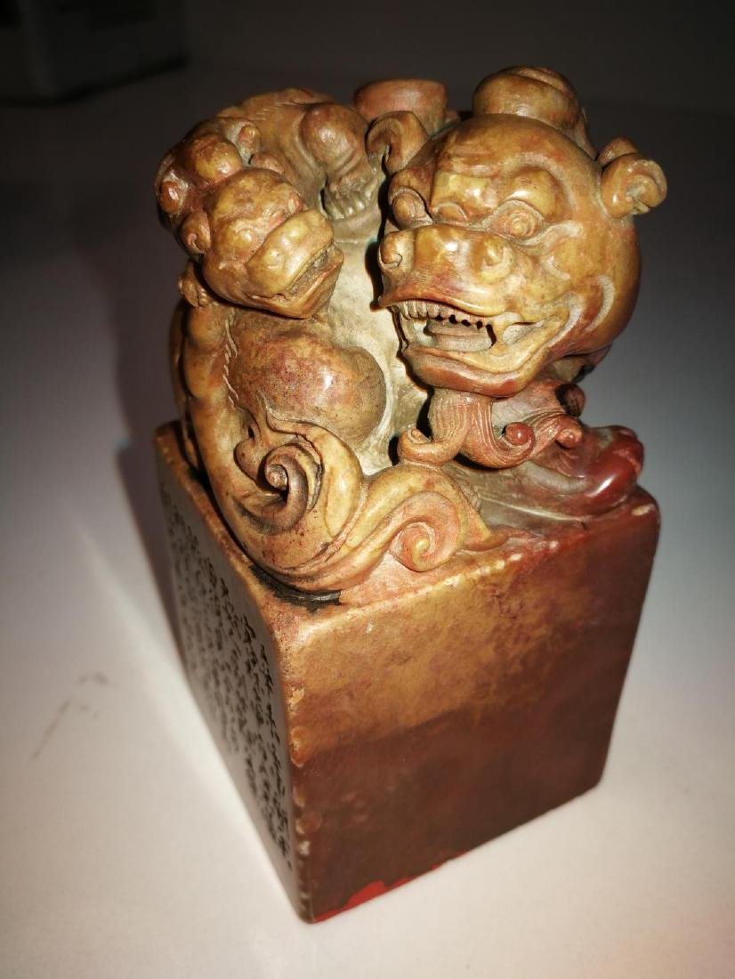 Chinese Shoushan Stone Carving Seal Artist Signed - 2
