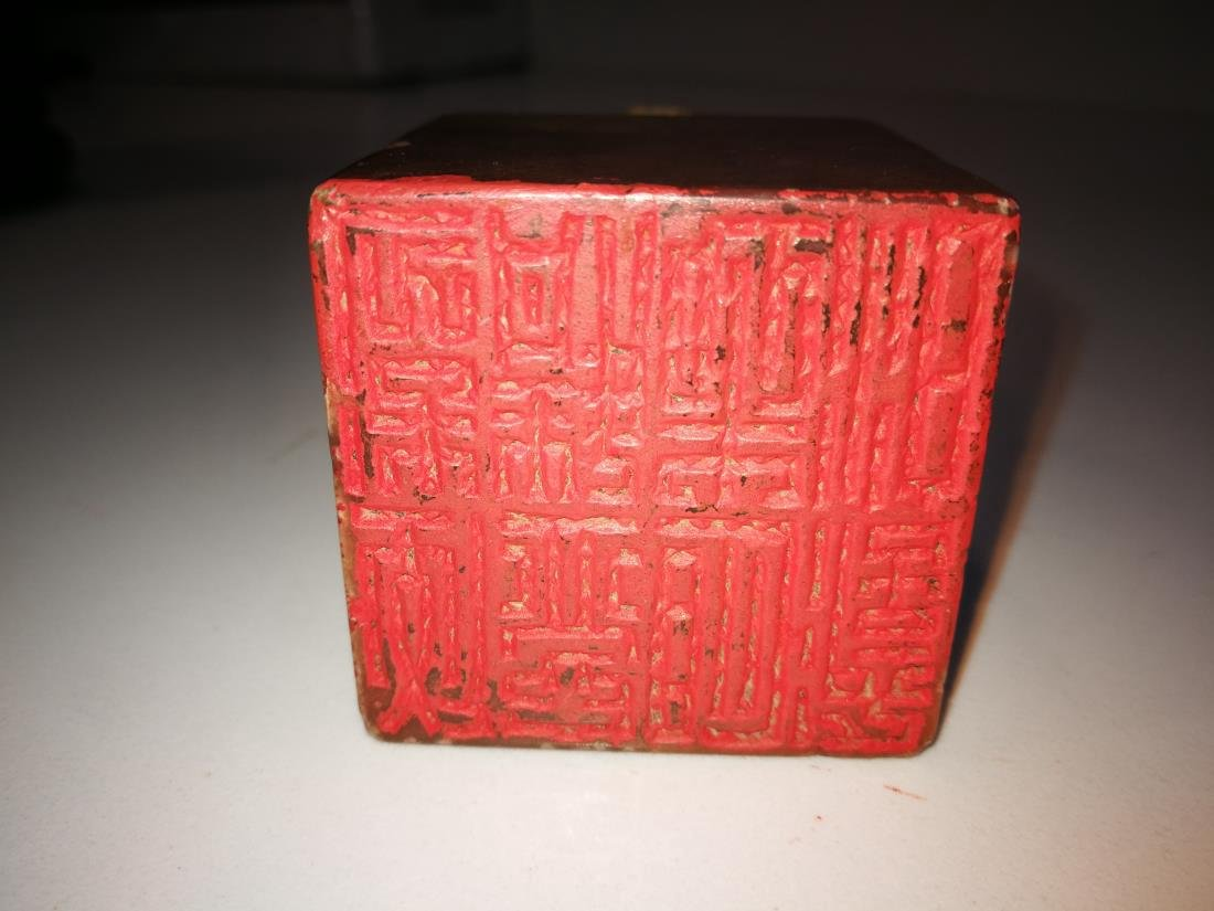 Chinese Shoushan Stone Carving Seal Artist Signed - 3
