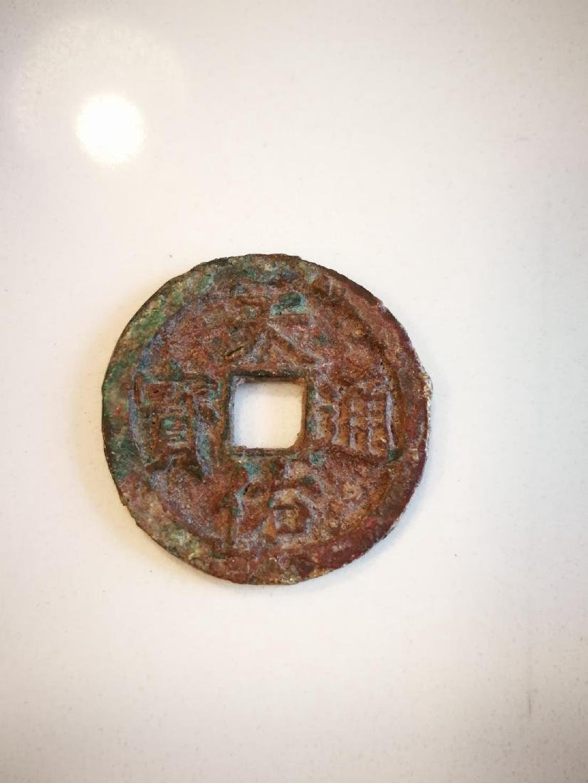 A Ancient Chinese Coins