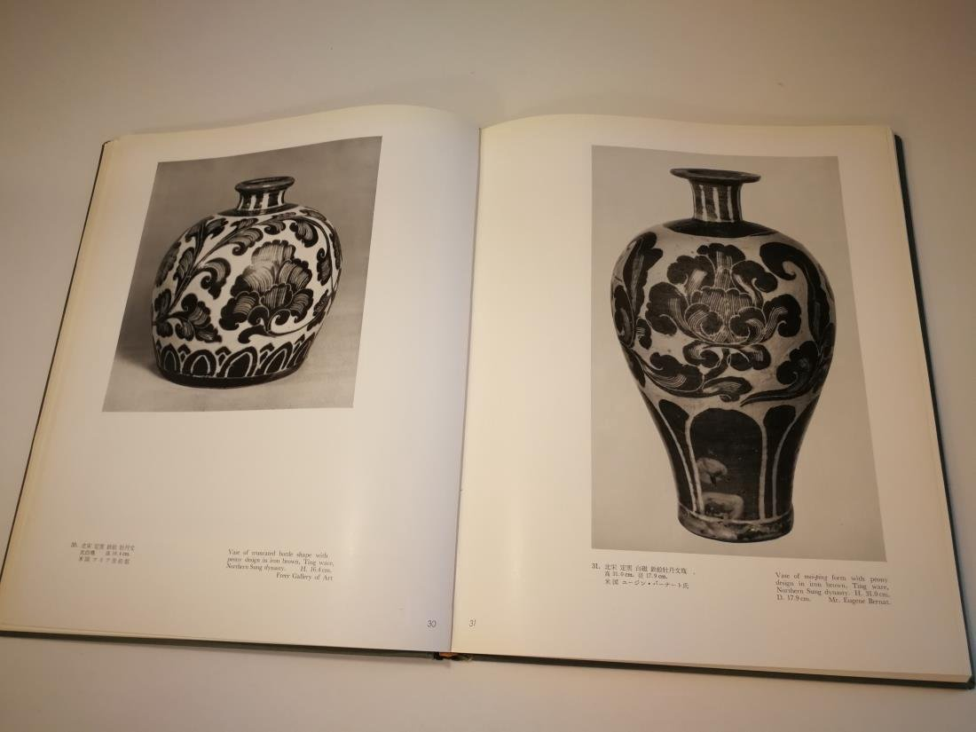 Catalog Book CHINESE CERAMICS IN THE WEST In 1960 - 2