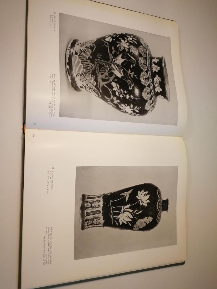Catalog Book CHINESE CERAMICS IN THE WEST In 1960 - 6