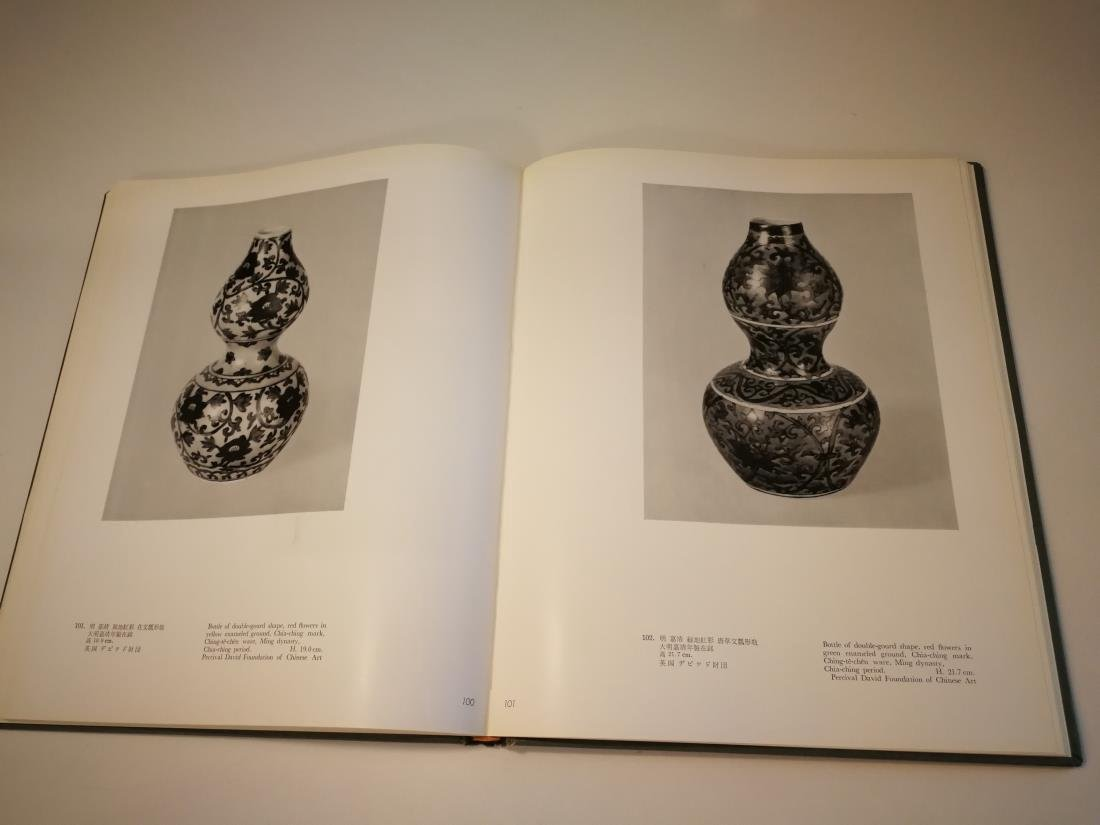Catalog Book CHINESE CERAMICS IN THE WEST In 1960 - 7