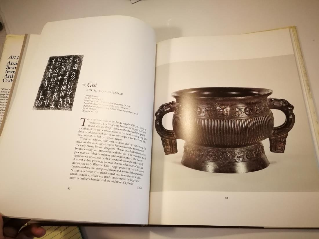 Book ANCIENT CHINESE BRONZE VESSELS Art From Ritual - 10
