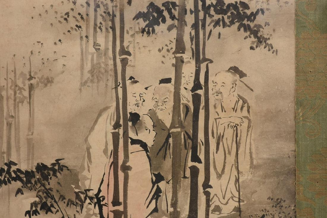 Water Ink Painting Bamboo Artist Signed - 3