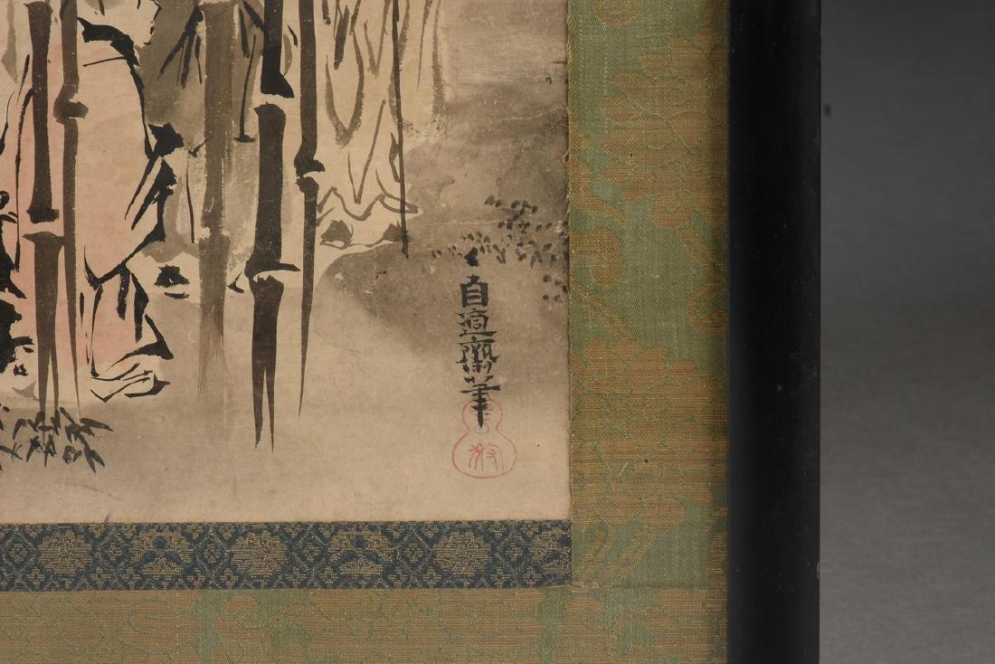 Water Ink Painting Bamboo Artist Signed - 6