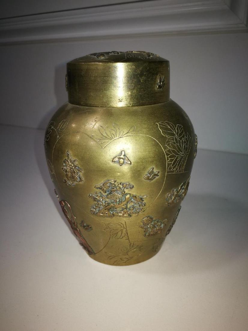 Antique Chinese Bronze Jar With Cover - 2