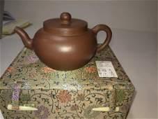 Antique Chinese Yixing Zisha Teapot Yongzheng Mark