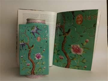 Qing Dy Chinese Famille Porcelain Vase DA YA ZHAI Mark