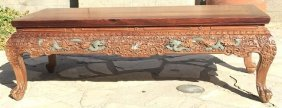 Chinese Hardwood Carving Inlaid Jade Table