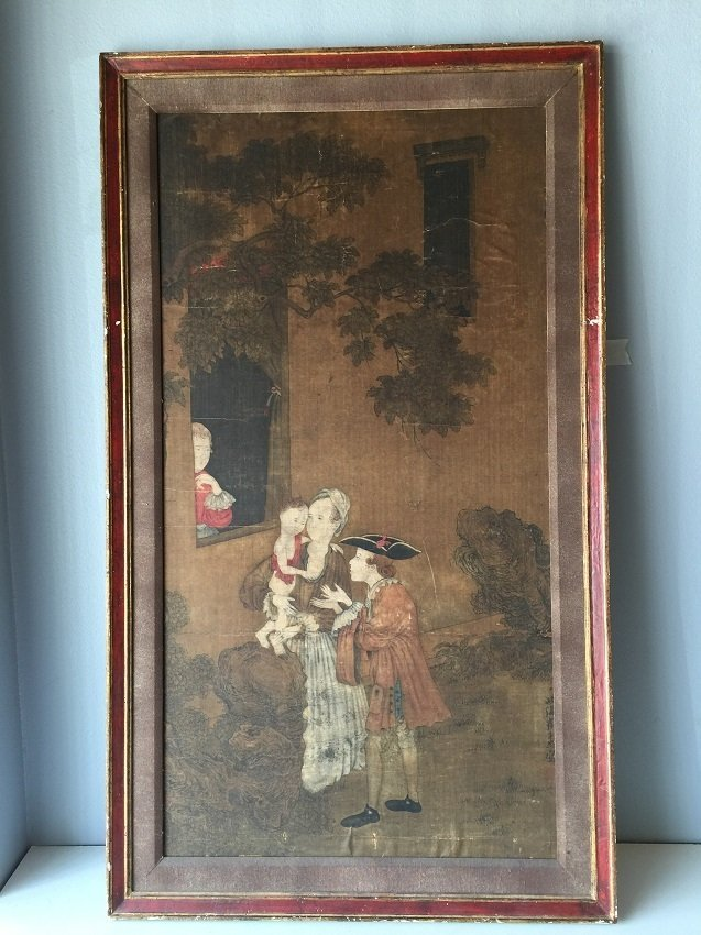 Chinese Silk Painting Signed Zi Zhong