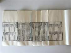 Chinese Woodblock Print Books Six Volumes