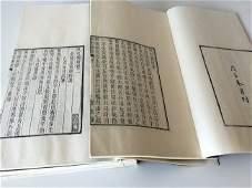 Chinese Woodblock Print Books Nine Volumes