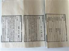 Chinese Woodblock Print Books Three Volumes