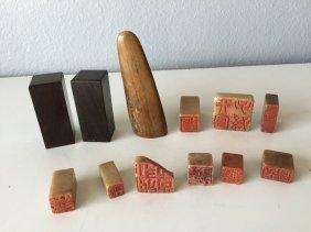 Set Of Twelve Chinese Shoushan Stone Seals