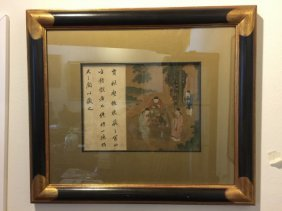 Chinese Figures Painting With Frame