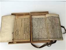 Rare Ancient Chinese Woodcut Print Book with Wood Box