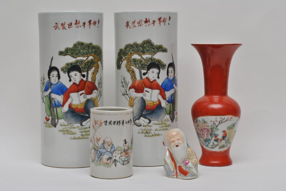 CHINESE PORCELAIN LOTS