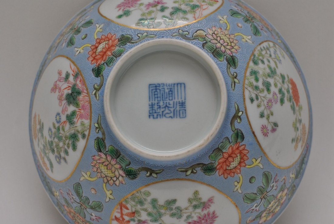 CHINESE  CHINESE FAMILLE PORCELAIN BOWL