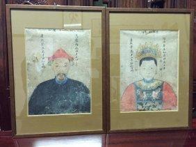 Asian Chinese Printing