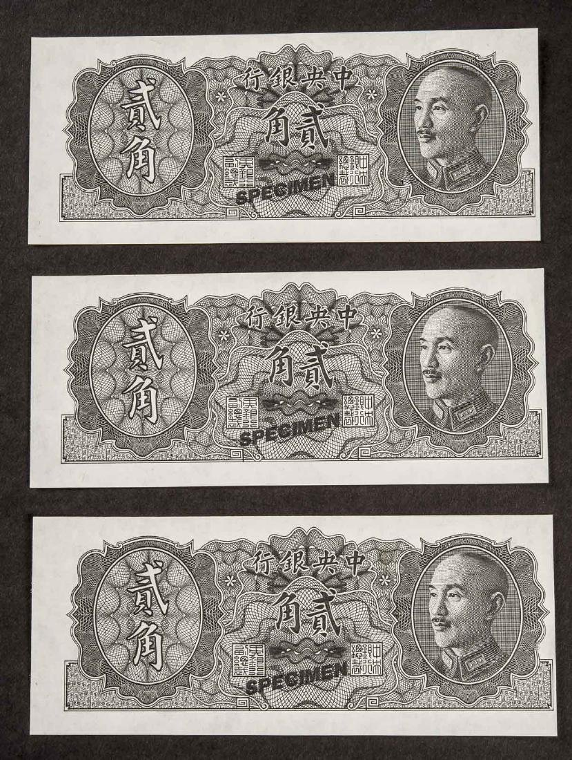 3 1946 Chinese 20 Cent 395A Banknote Specimens