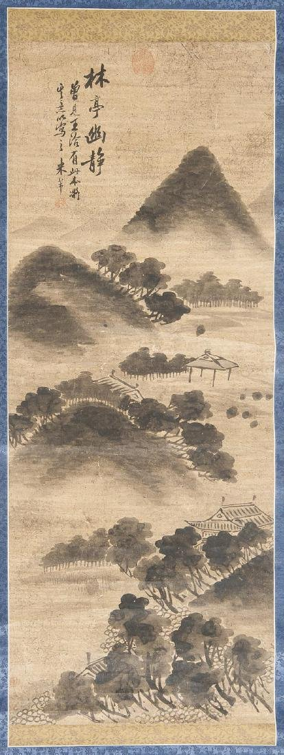 After Mi-Fu Chinese Landscape Scroll