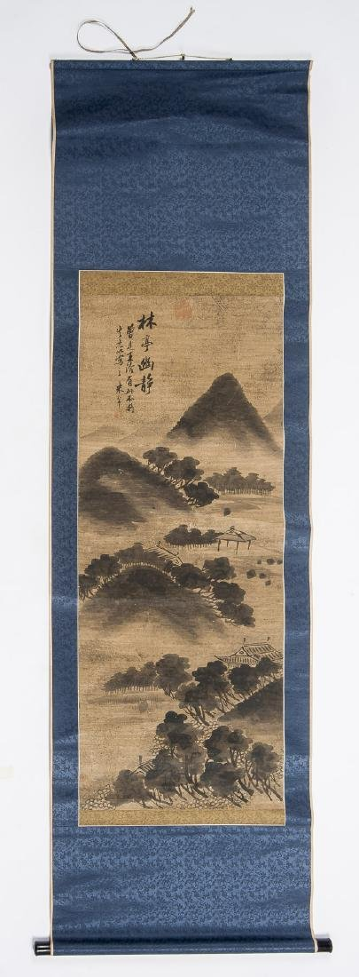 After Mi-Fu Chinese Landscape Scroll - 2