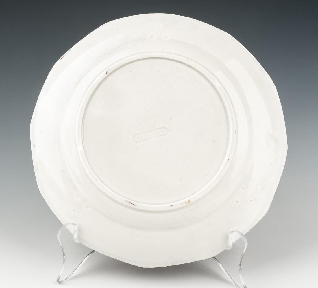 2 Pcs Spatterware Incl Lidded Sugar Bowl - 2