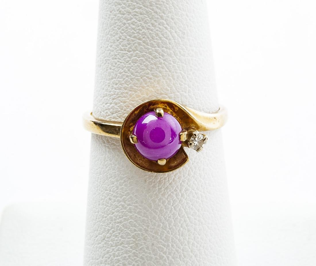 10K Pink Star Sapphire & Diamond Ring