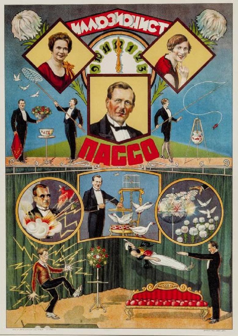 Russian Magician Advertising Poster