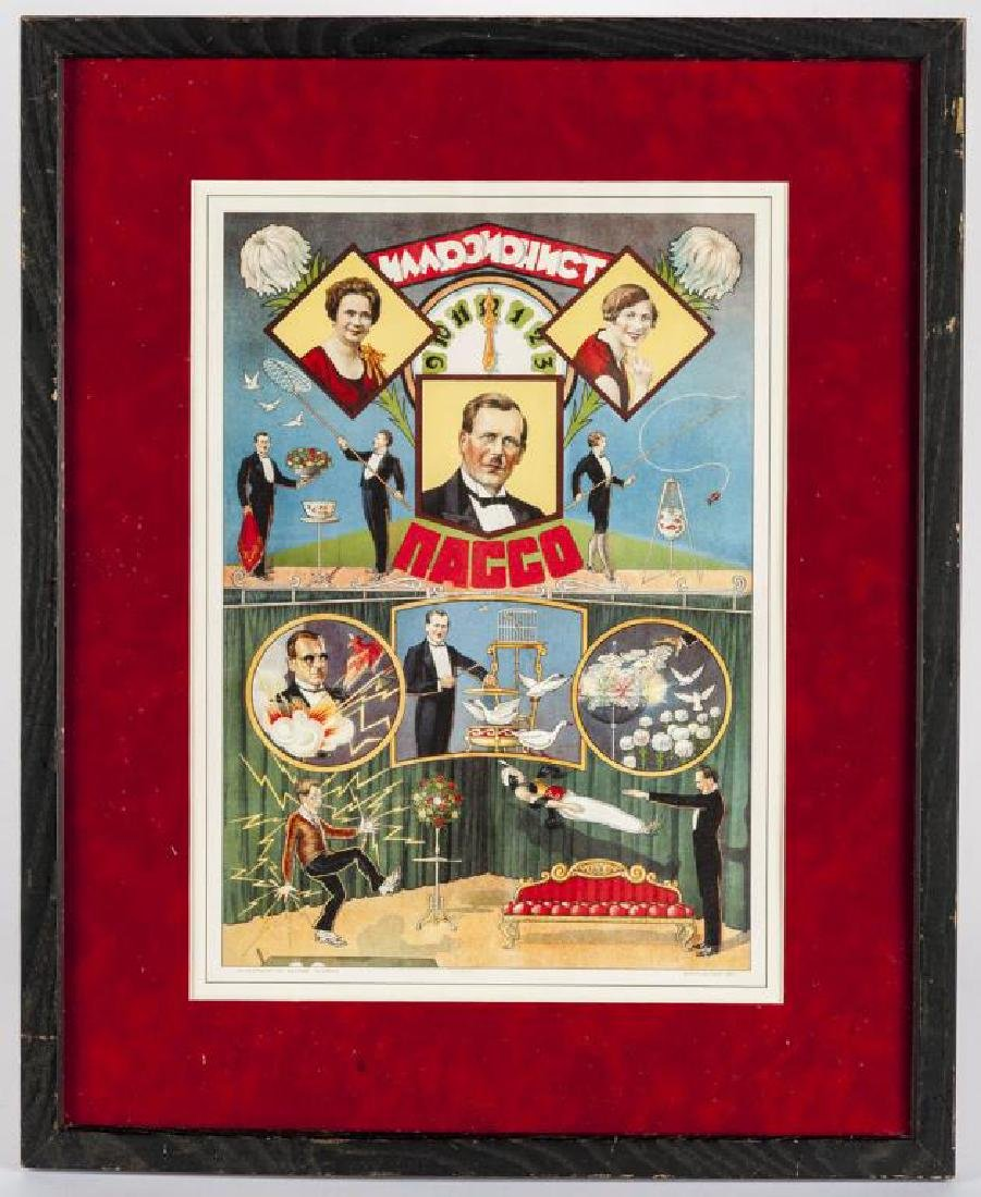 Russian Magician Advertising Poster - 2